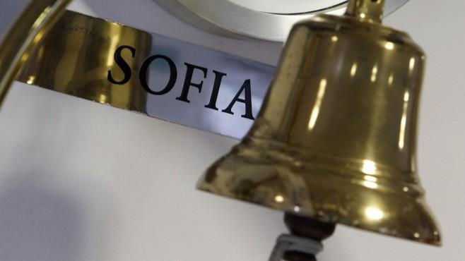 Промени в индексите на БФБ-София от 19 март | ELANA BG Trader