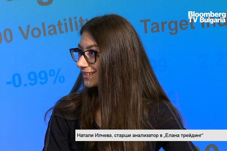 Натали Илчева, старши анализатор в ЕЛАНА Трейдинг