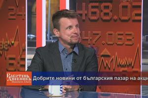"""Димитър Георгиев, ръководител """"Финансови пазари"""" и член на Съвета на директорите в ЕЛАНА Трейдинг"""